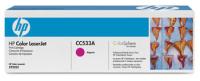 HPCC533A, Color LaserJet CC533A magenta toner
